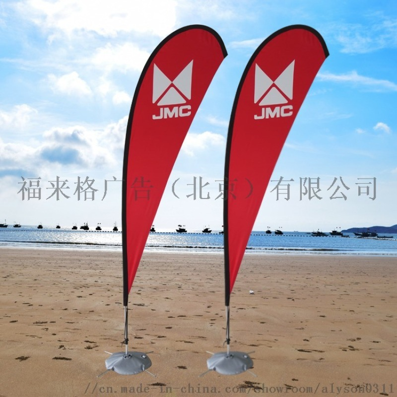 沙滩旗水滴旗P形旗户外定制