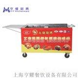 摇滚烤鸡炉|燃气摇滚烤鸡炉|全自动旋转烤鸡炉|摇摆烤鸡车