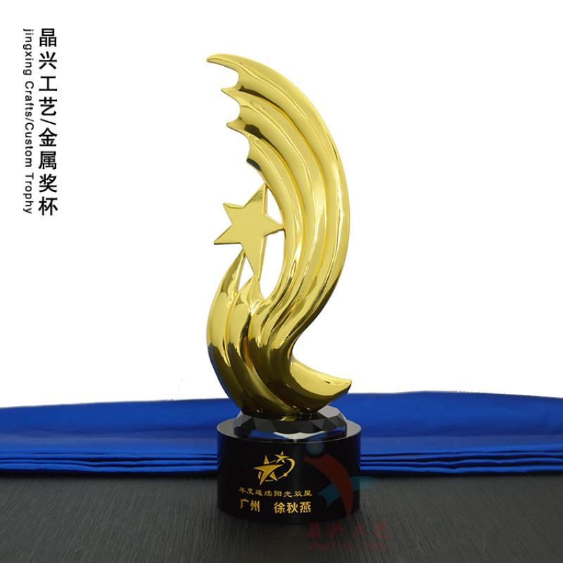 新款水晶合金五角星奖杯定制   比赛活动奖杯定制