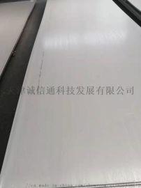 309S不锈钢板厚度规格齐全天津不锈钢一张也能发货