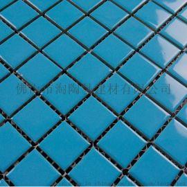 游泳池砖 23x23mm 陶瓷蓝色马赛克