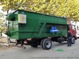 养猪场无臭粪水处理设备-竹源