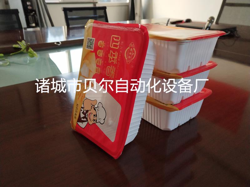 供应2020卤味产品充气包装机,鸭脖锁鲜包装机