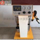 靜電噴塗機 噴塑機 智慧噴塑機 靜電噴塑機
