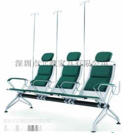 不锈钢输液椅、连排输液椅、单排输液椅