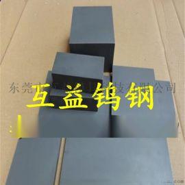 供应YG12硬质合金板YG12硬质合金圆棒 钨钢