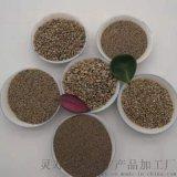 安陽砂漿用烘乾砂   永順噴砂用烘乾砂報價