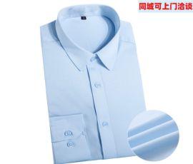 男士长袖衬衫 商务职业装韩版男装厂家批发大码衬衣现货