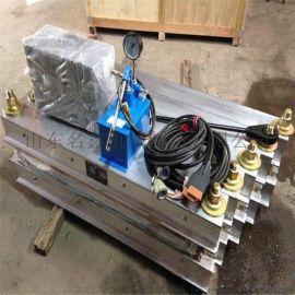厂家直销橡胶皮带硫化机 矿用输送带接头硫化机