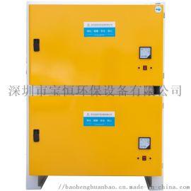 静电式油烟净化器BH-160正双层宝恒环保
