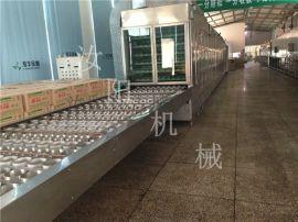 粉丝加工  酸辣粉批量生产机械  粉丝包装生产线
