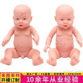 厂家供应仿真Reborn娃娃家政母婴培训素体洋娃娃