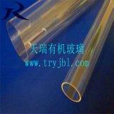 有机玻璃管Φ7X1X1000亚克力管、PMMA管