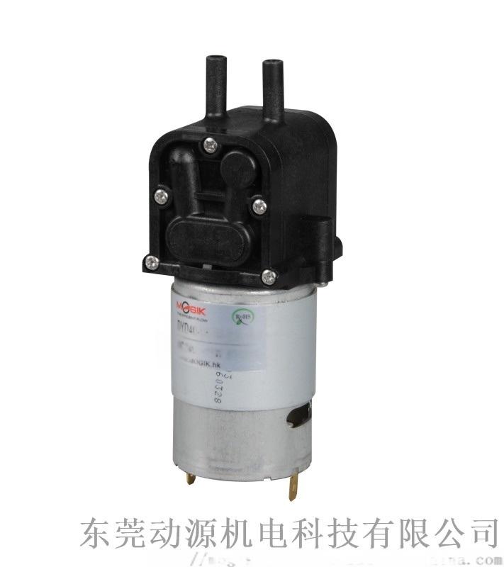 動源MOGIK 食品級 低噪音泵適用有反壓的