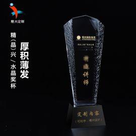 奖牌制作 酸洗水晶奖杯制作 广州厂家直销奖牌
