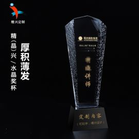 獎牌制作 酸洗水晶獎杯制作 廣州廠家直銷獎牌