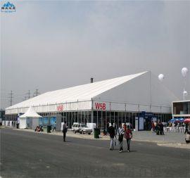 大型铝合金活动帐篷