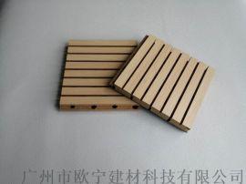 15mm厚A级吸音板   环保木质吸音板
