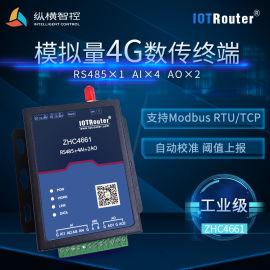 模拟量输入输出模块4-20ma转485通讯