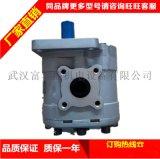 合力 臺勵福 叉車 CBHZ-F31.5-ALHL 齒輪泵齒輪泵