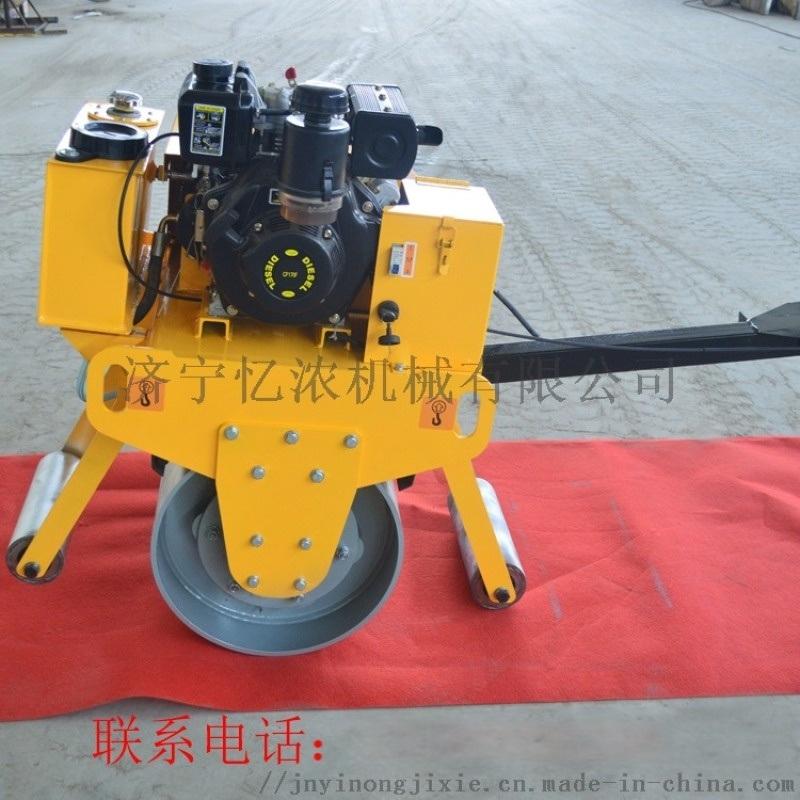 小型手扶单轮震备动压路机压实机械
