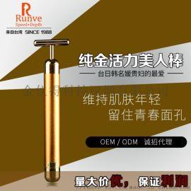 黃銅,鋁(T型部分24k表面處理)