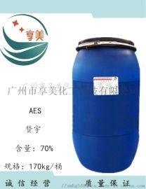 AES浙江赞宇十二烷基醇聚氧乙烯醚  钠