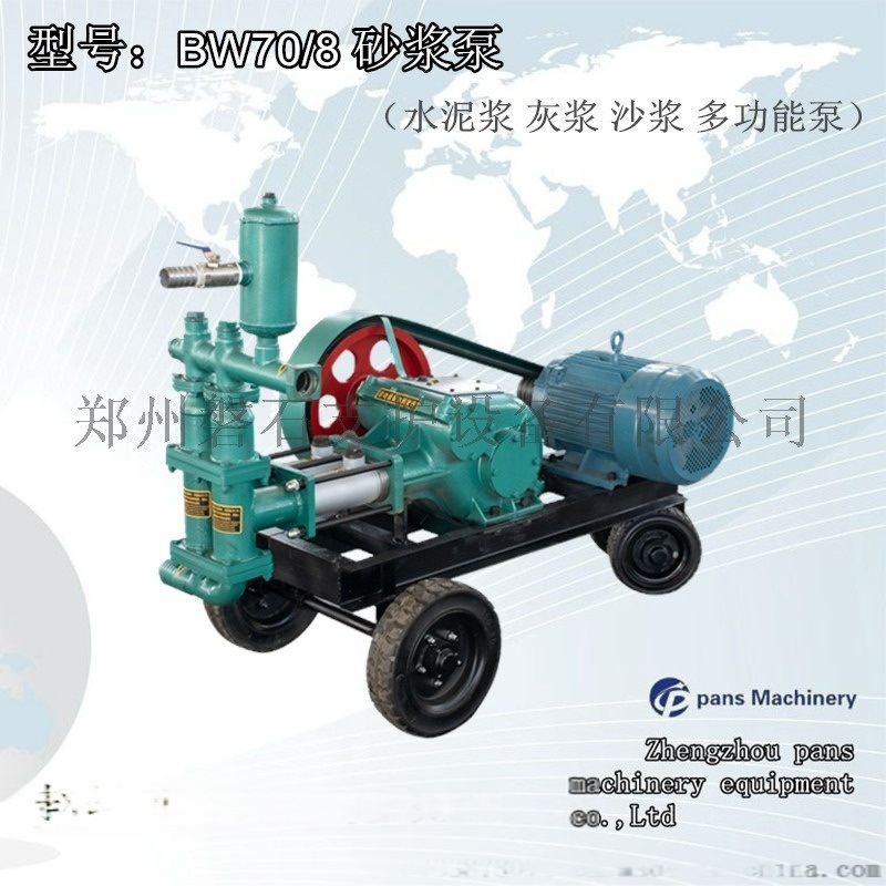郑州双缸液压砂浆泵—15KW液压砂浆泵