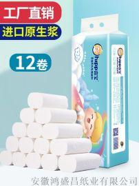 喜宝卫生纸720克/提 **原生木浆卷纸四层