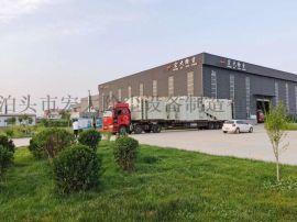 粉尘收集除尘器 水泥厂仓顶除尘器 宏大布袋除尘器