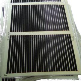 厂家直销远红外线碳晶发热板
