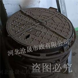 球墨铸铁井盖-北京厂家欢迎您