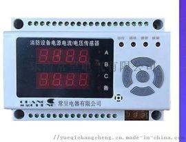 乐清XDFH5900传感器