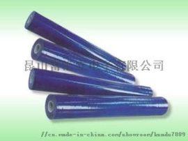 蓝膜 PE蓝色保护膜 无尘车间 工业胶带