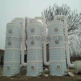 定做生产PP喷淋塔,尾气吸收塔,尾气回收塔