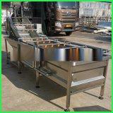 长期供应4米肉制品清洗机-小油菜气泡清洗机