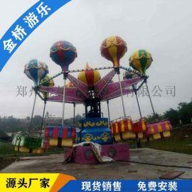广场游乐设备桑巴气球