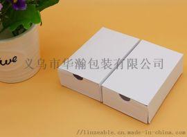 化妆品盒瓦楞纸内托(白双胶纸)