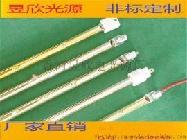 镀金管黄金管鞋机灯管加热管电热管卤素管