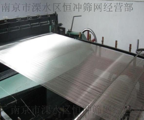 【实体厂家】不锈钢丝网,304席型网,筛网过滤网
