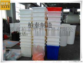 塑料方桶批发K1100L纺织印染大口方桶方形塑料桶 食品级塑料方桶容器