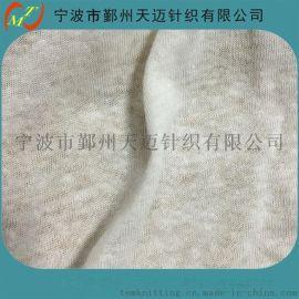 亚麻棉混纺汗布新款针织女装面料