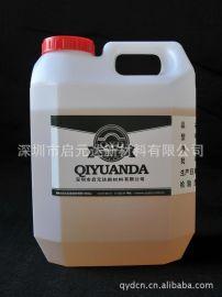 啓元達 QYD-113熱壓UP膠 熱熔膠 壓敏膠