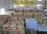 北京混凝土膨脹劑廠家價格