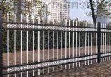 【南京优质锌钢护栏厂家】南京优质锌钢护栏厂家价格
