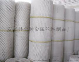 咸阳塑料养殖网 水产、家禽养殖塑料平网厂家直销