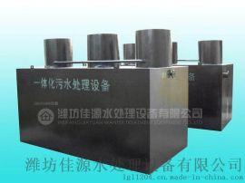 300T/D地埋污水处理设备低价保修