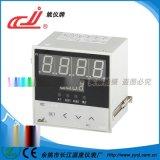 姚儀牌XMTA-7411/2系列雙排數顯智慧溫控儀單一信號輸入溫度控制器