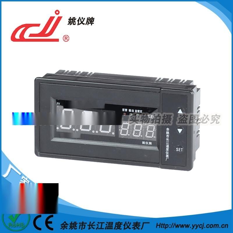 姚仪牌XMT-617(N外壳)系列短外壳单湿度温控仪 智能除湿温控器