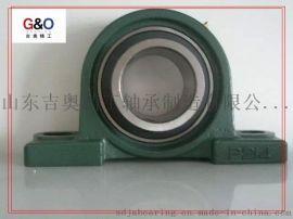 山东厂家批发轴承座UCP320 立式座外球面轴承Z90620 冲压铸铁外贸
